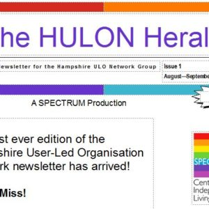 Image of the front page of the HULON newsletter called The HULON Herald